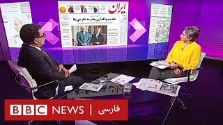 واکنش?ها به آزادی کشتی ایران و جدال لطفی دو رییس سابق قوه قضاییه: مرور هفتگی مطبوعات