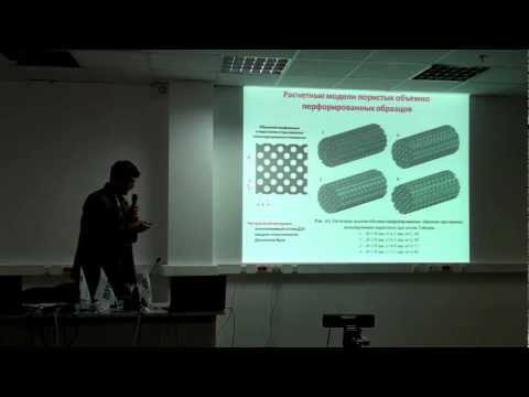 CADFEM-CIS Seminar # Conference ANSYS for the MIC . Web-Translation. Part 25.4