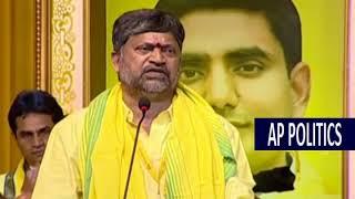 L Ramana Speech At Telangana TDP Mahanadu AP Politics