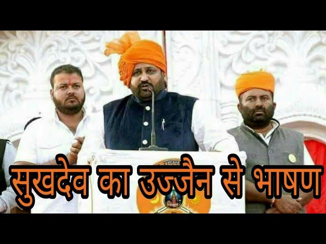 ?????? ???? ???????? ?? ?????? ?? ?????? ?? ???? Sukhdev Singh Gogamedi Speech SCSTact aarakshan
