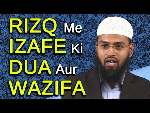 Job Naukri Rizq Me Izafe Ki Dua Aur Wazifa By Adv. Faiz Syed