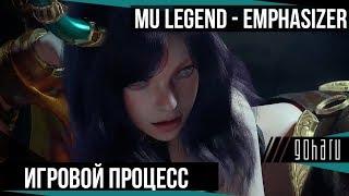 MU Legend - Emphasizer - Игровой процесс