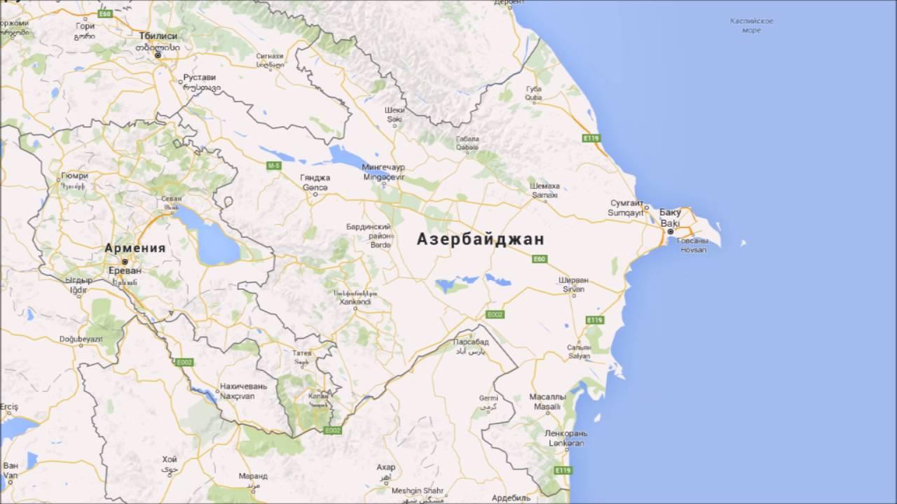 Gde Nahoditsya Azerbajdzhan Strana Na Karte Mira Youtube
