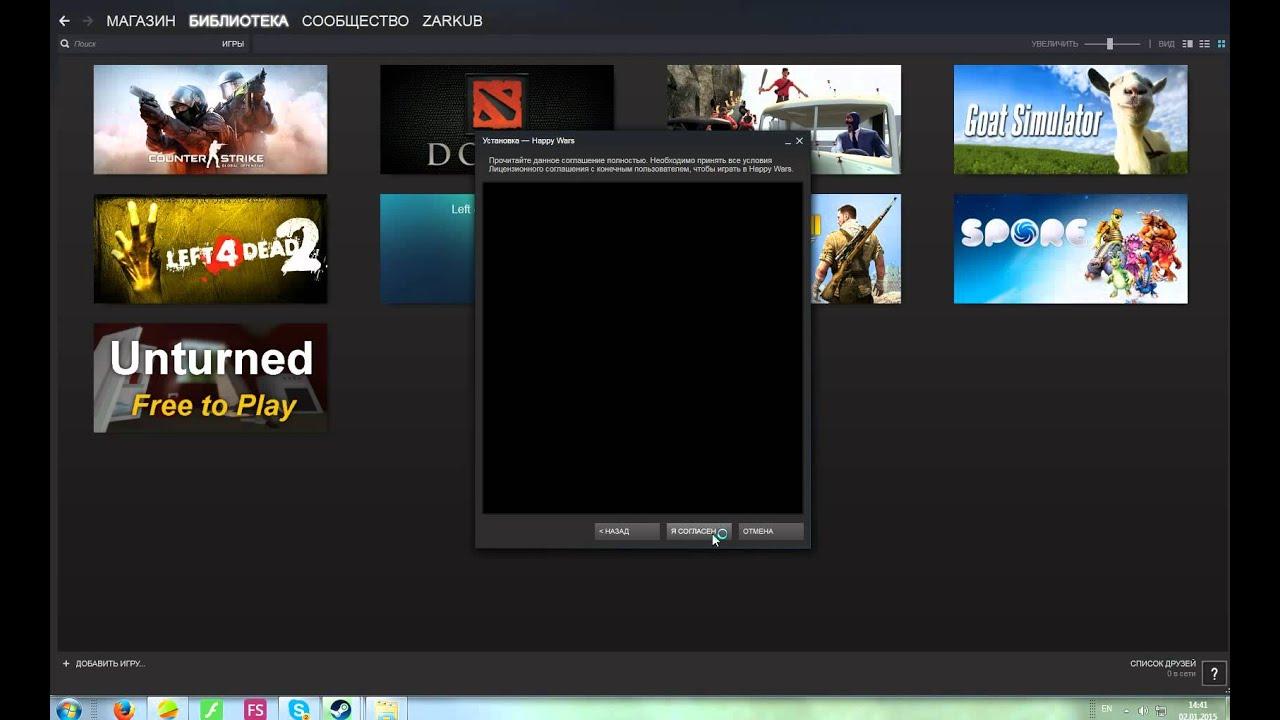 Сайт платными играми