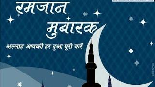 মাহে-রমজান ⭐মুবারক To All My Friends From Sabir Jhankar Qawal