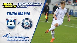 Голы матча «Балтика» - «ФСК-Долгопрудный»