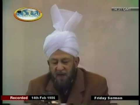 (Urdu) Creation of True Islamic society, Friday Sermon ...