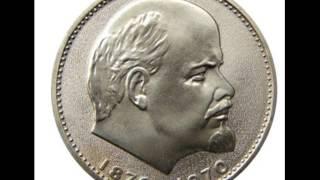 СКОЛЬКО СТОЯТ МОНЕТЫ , 1 РУБЛЬ СССР