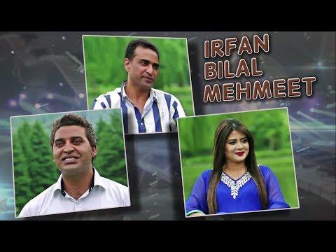 Kahwa In Kashmir: Kashmiri Music with Irfan, Bilal & Mehmeet Syed