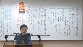 (學院第三屆)法相宗─依《瑜伽師地論》修學止觀 李麗居士 036 thumbnail
