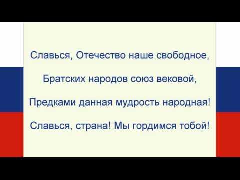 Песня — Википедия