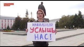 видео Барнаул | Пенсионная система: что ждет жителей Алтайского края в 2016 году - БезФормата.Ru - Новости