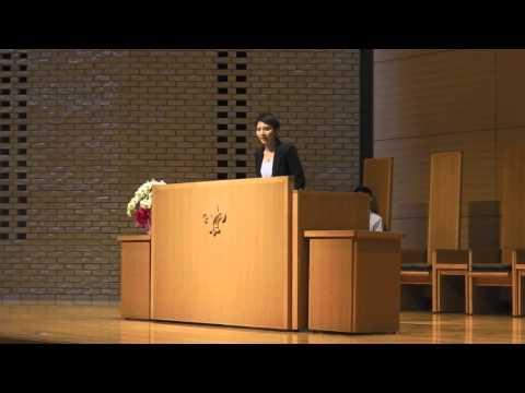 山下弘子さん講演会 2014年7月1日(火) 横須賀学院 大チャペル [後編]