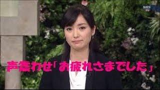 大江アナ、愛川さん死去のニュース読み涙、声震わせ「お疲れさまでした」