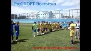 Футбол. Кубок губернатора. Юноши 1998-1999. Награждение