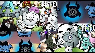 TBC ep 10 full episode | (animation)