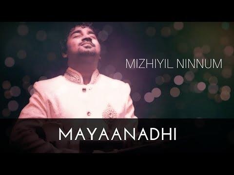 Mizhiyil Ninnum Video | Mayaanadhi | Abhijith P S Nair | Sandeep Mohan | Violin Cover