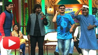 Singer Adarsh Shinde On The Sets Of Chala Hawa Yeu Dya - Comedy Marathi Show