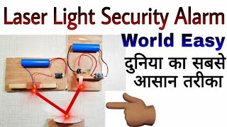 How to Make a Laser Light Security Alarm system || DOOR SECURITY ALARM at Home || Learn everyone