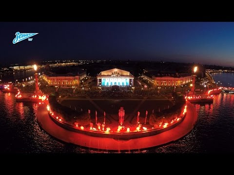 Amazing performance of Zenits fans in St. Petersburg / Невероятный перфоманс фанатов «Зенита»
