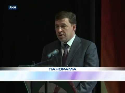 Новости области. Ревда. Панорама 30 июня 2015