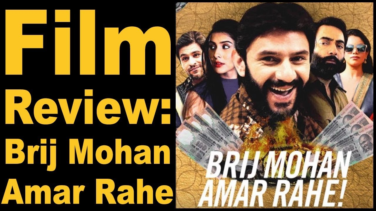 गुप्ता जी पर अपने ही क़त्ल का इल्ज़ाम लग गया l Film Review: Brij Mohan Amar Rahe l Netflix Original