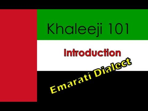 Arabic Gulf Dialect : Introduction
