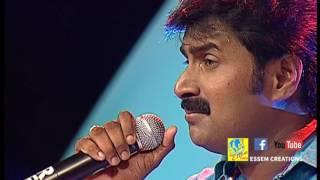 Kannur Shareef Misreele Raajan