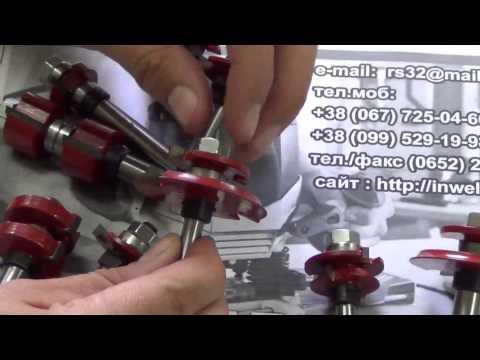 Фреза для изготовления вагонки или евровагонки (вагонка), фрезы для ручного фрезера