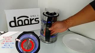 건강해지는 습관 커피 대신 보만 온도조절 주전자로 영지…