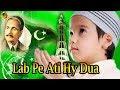 Allama Iqbal | Lab Pe Ati Hy Dua | Bukhshi Brothers & Amer Qureshi | Gaaneshaane Whatsapp Status Video Download Free