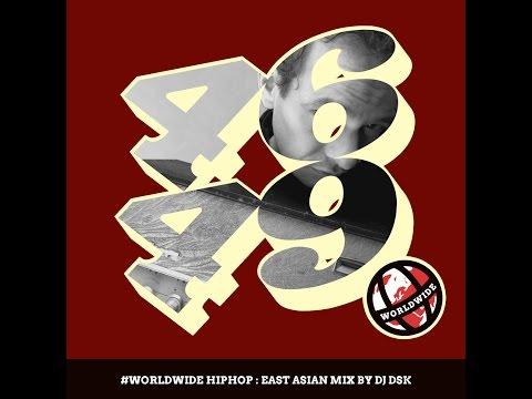 4649 East Asian Hip-Hop Mix