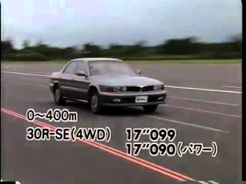 Promotion from the Mitsubishi Sigma on Japanese Best Motoring video Special Vol.12 Part 4