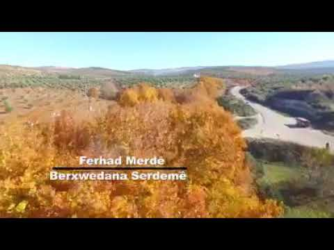 Ferhad Merde Afrin 2018 فرهاد مردي عفرين 2018 جديد