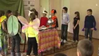 МУХА-ЦОКОТУХА   Мюзикл по сказке К.Чуковского