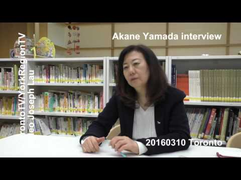 Dogs No Name, Director Akane Yamada, interview, 20160310