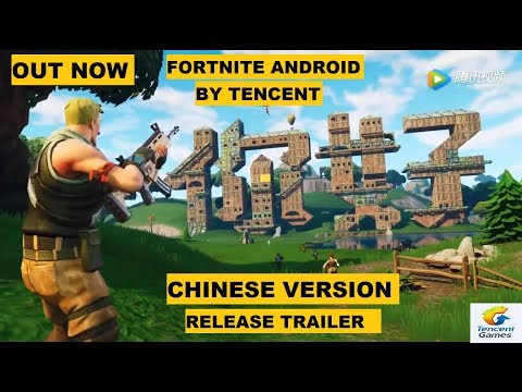 FORTNITE ANDROID BY TENCENT TRAILER, CHINESE VERSION OUT NOW