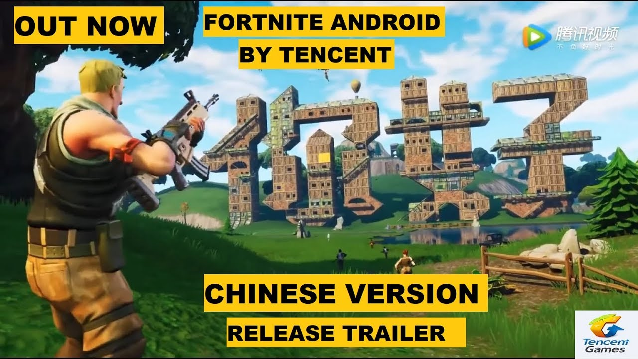 Fortnite china download apk ios | Download Fortnite Mobile