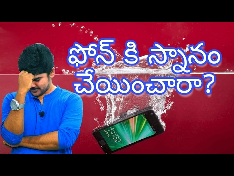 What to do if phone dropped in water | Phone water damage Telugu India
