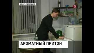Санкт Петербург. Кулинария в Борделе(В бордель - по запаху! Жителей одной из петербургских многоэтажек насторожило, что в одной из квартир кто-то..., 2013-12-20T13:07:13.000Z)