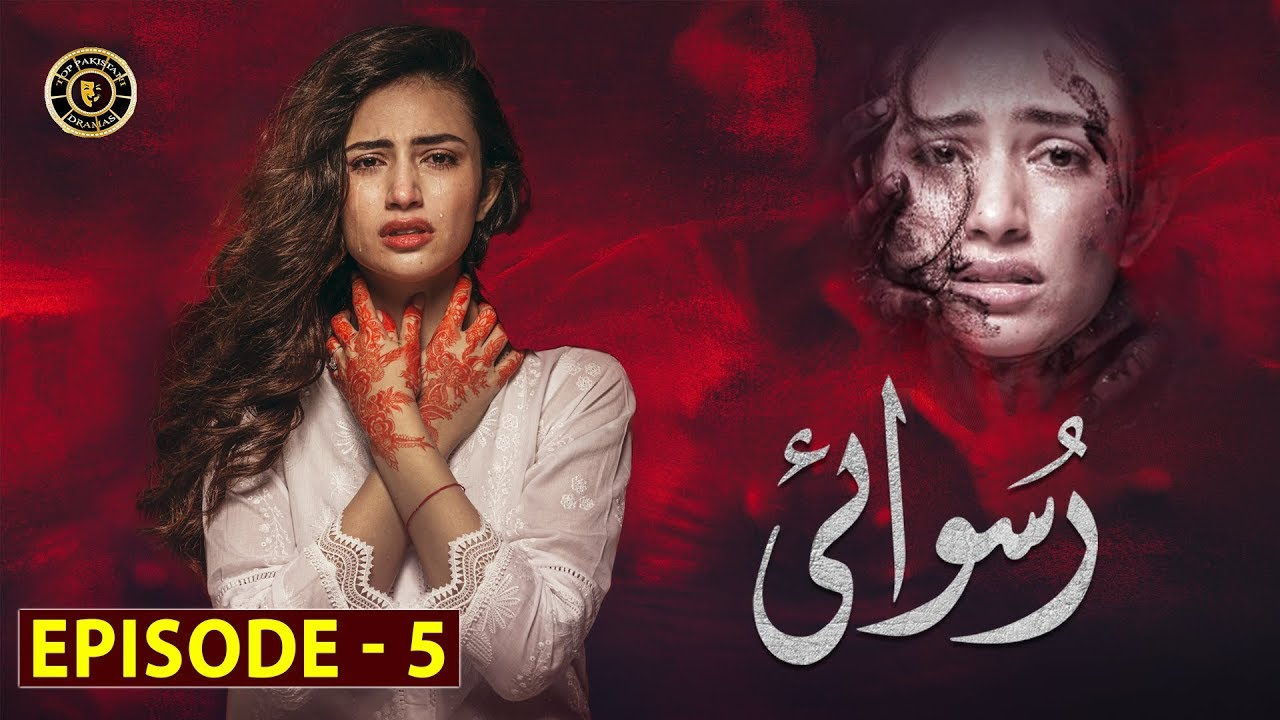 Ruswai Episode 5 | Sana Javed & Mikaal Zulfiqar | Top Pakistani Drama