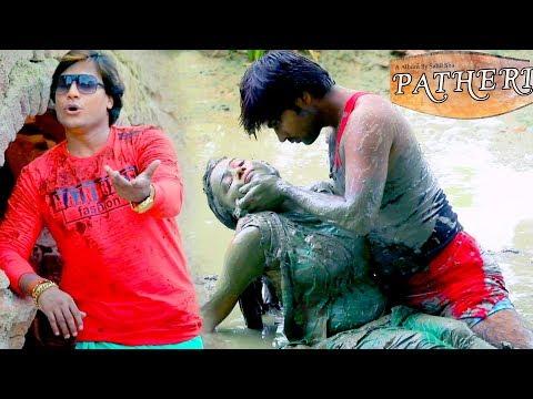 आगया Mohan Rathore का सबसे बड़ा हिट गाना 2017 - Patheri - पथेरी - Latest Bhojpuri Hit Songs 2017