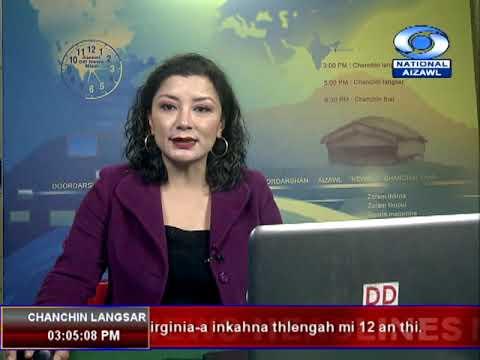 DD News Aizawl   1 June 2019   3:00 PM