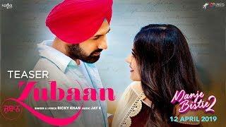 Zubaan (Teaser) Ricky Khan | Gippy Grewal | Simi Chahal | Manje Bistre 2 | New Punjabi Songs 2019