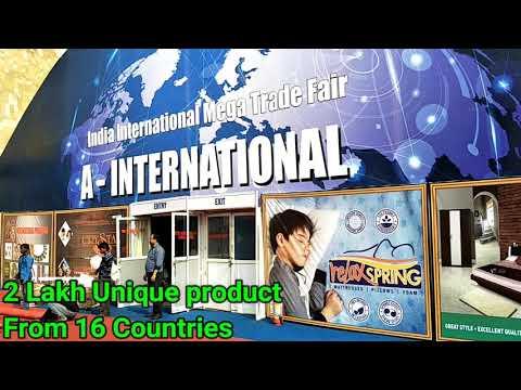 Mega Trade Fair Kolkata ( 15-25 December 2017 )16th India International