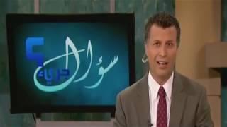 الرد على سؤال جريء 551: من ساعد محمد على كتابة القرآن؟ جـ 1
