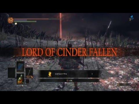 Dark Souls 3: Final Boss +Ending (PS4/1080p)