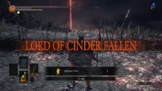 Dark souls 3: final boss +ending (ps4/1080p)