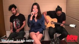 ไม่แข่งยิ่งแพ้(Love Songs Love Stories) - Dj.Nan Cover[AtimeVolumeUp Live!]