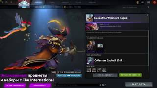 Tales of the Windward Rogue set for Pangolier DOTA 2 TI9 Collector's Cache 2